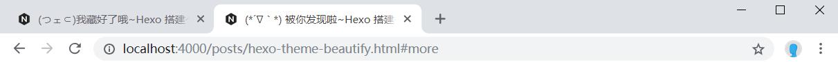 搞怪网页标题