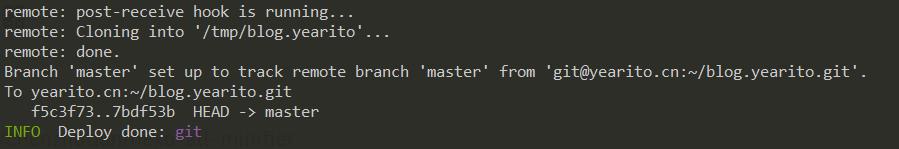 Git Hooks 拷贝资源成功