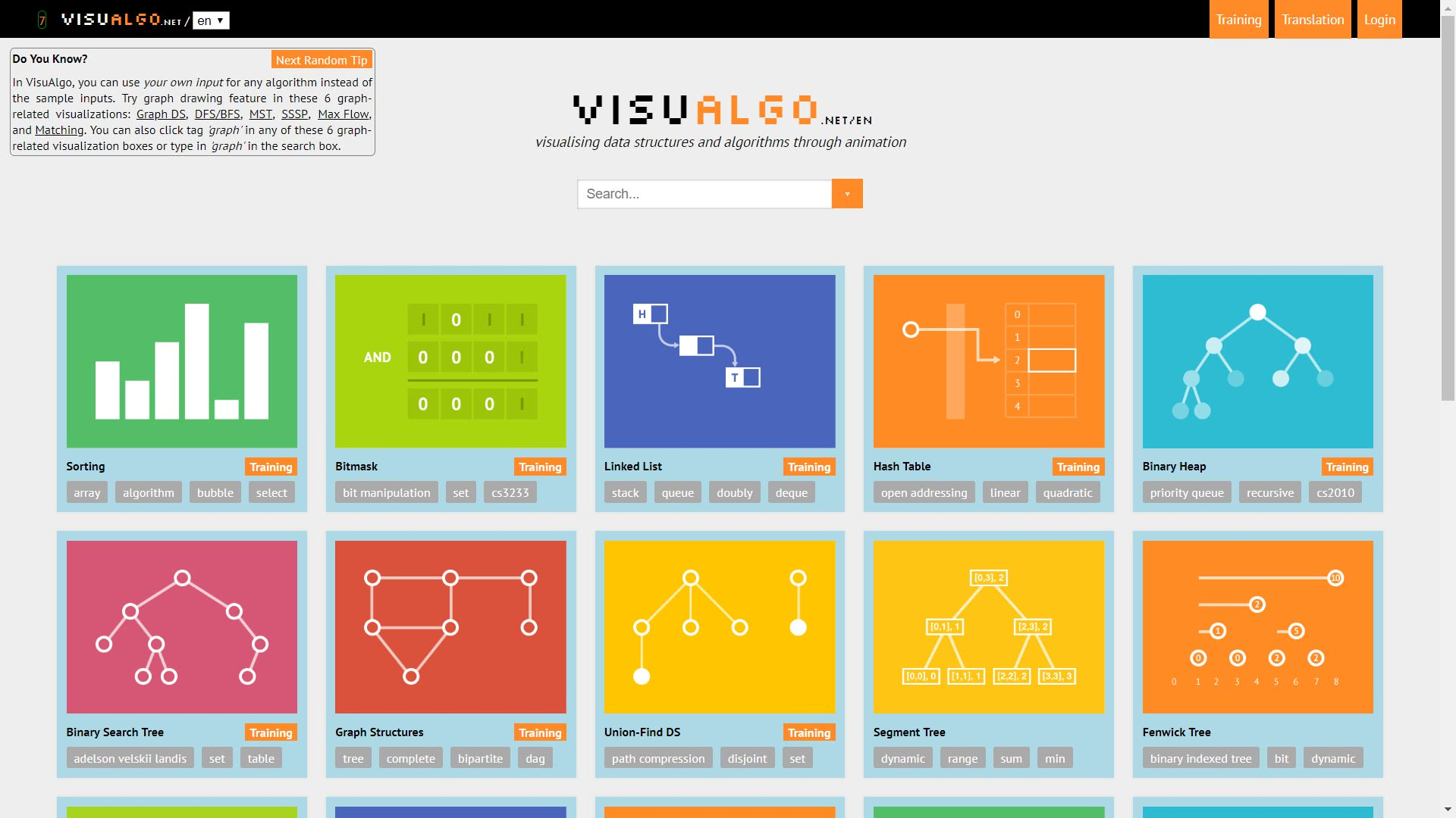 VisuAlgo